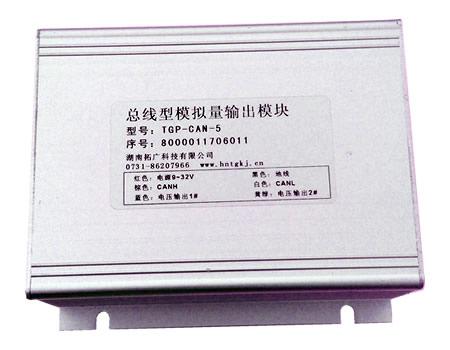 总线型模拟量输出模块TGP-CAN-5,两路0~5V可调电压输出
